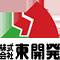 株式会社 東開発