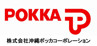 株式会社沖縄ポッカ コーポレーション